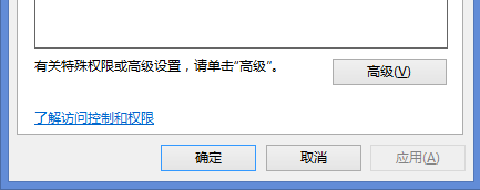IE_10_Problem_4