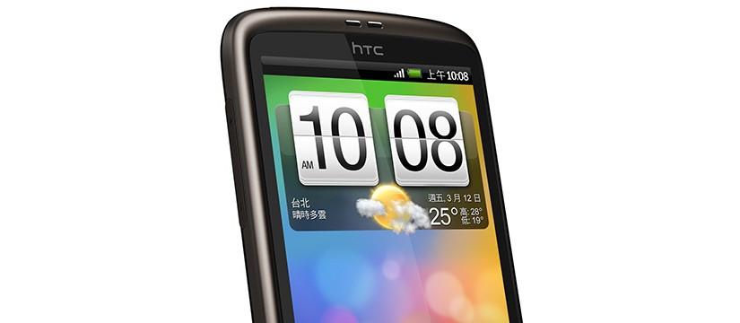 """HTC Sense""""音乐""""应用乱码的解决方案"""