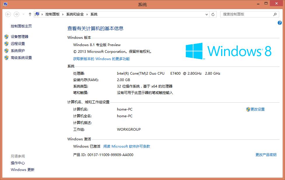 Win8_1_pre_4
