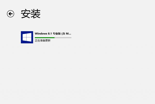 Windows_81_Down_1