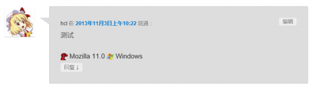 WP-UserAgent-Win8-IE11-1
