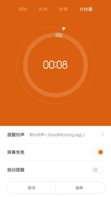Screenshot_2014-08-23-17-32-04