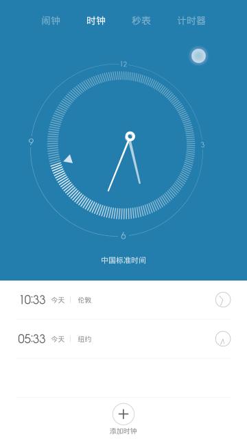 Screenshot_2014-08-23-17-33-42