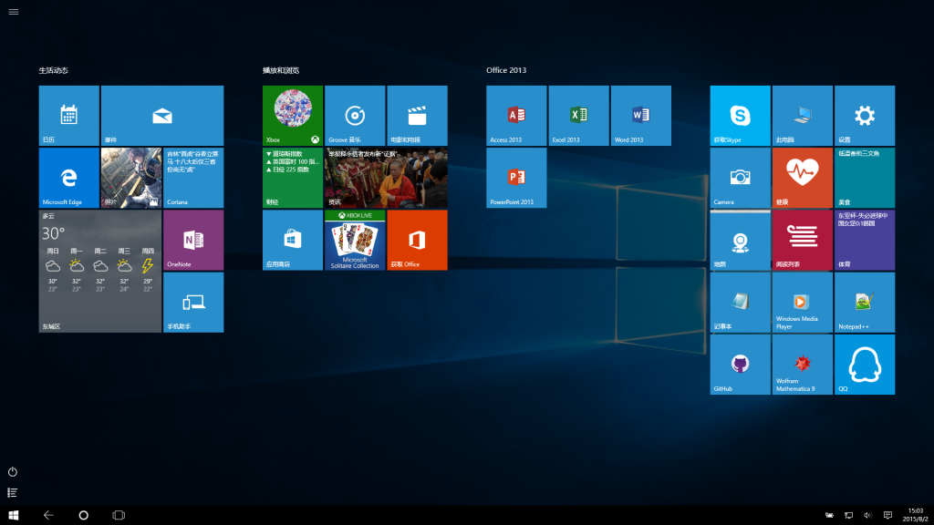 Win10-tablet_start_screen