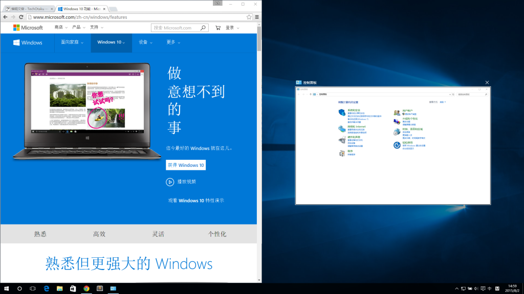 Win10-task_view_2